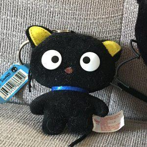 Sanrio Chococat Plush Keychain